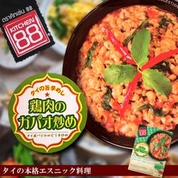 キッチン88 鶏肉のガパオ炒め 180g