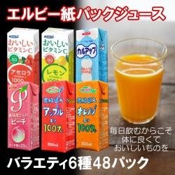 エルビー 紙パックジュース バラエティ6種48パック