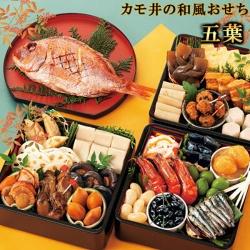 新含気 和風おせち料理セット【五葉】 約3〜4人前