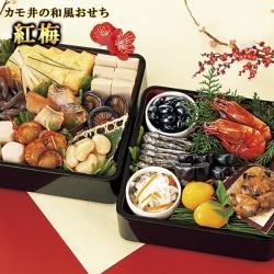 新含気 和風おせち料理セット【紅梅】 約2〜3人前