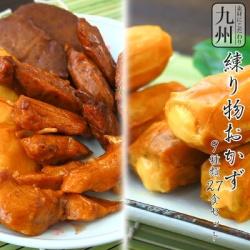 九州産 練り物 9種類27食 詰め合わせセット