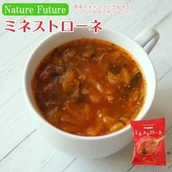 Nature Futureミネストローネ フリーズドライスープ