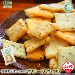 植垣米菓 有機あられ(米菓子) オリーブオイル